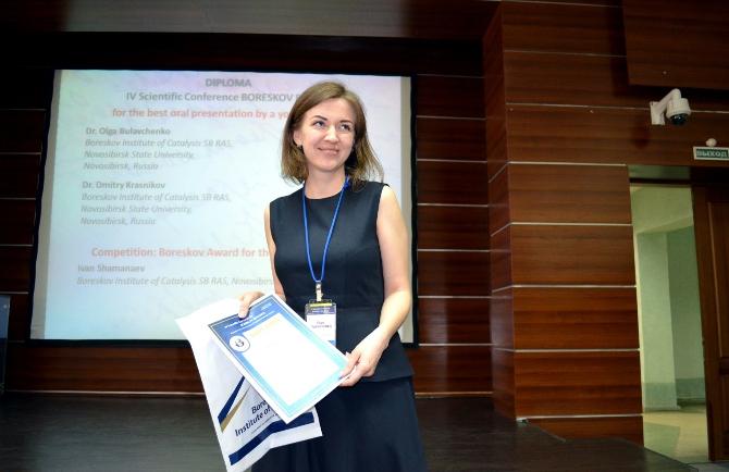 "The 4th Scientific Conference ""Boreskov Readings"": in the"